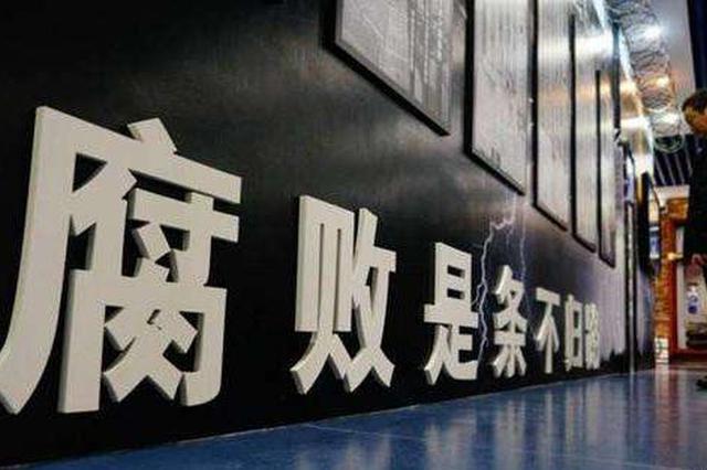 上海天网行动追逃对象代克陆被捕归案:曾潜逃在外3年
