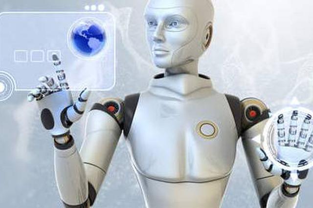 世界人工智能大会受到高度评价 领先企业加大布局力度