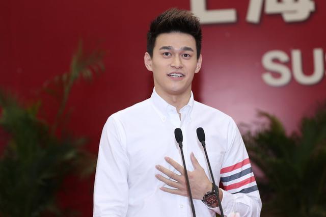 孙杨开启上海体育学院博士求学之旅 父母皆为上体校友