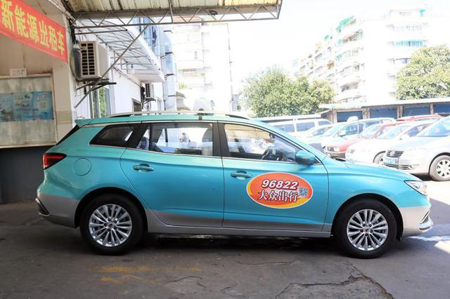 大众出租首批纯电动出租车上线运营 起步价为16元