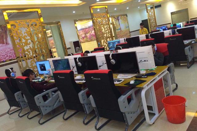 上海推出网吧电子身份认证 人像验证即能开卡上网