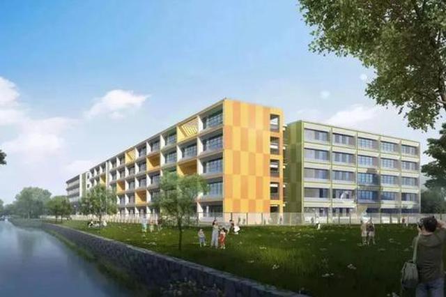 徐汇南部将新建一所学校 建成后可容纳40个班
