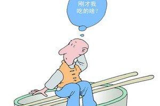 上海将推认知障碍服务地图 市民可查床位等信息