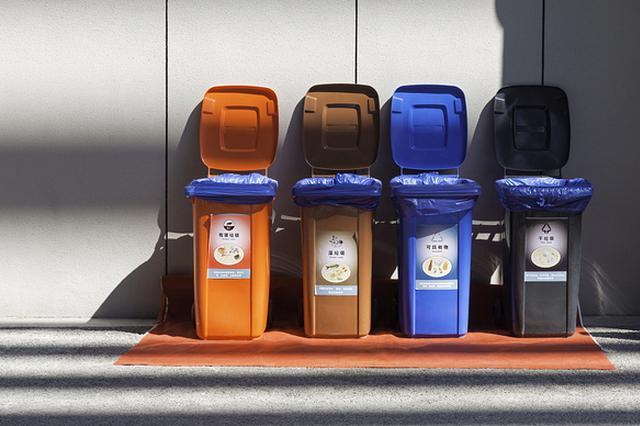 申城干、湿垃圾拟禁止混合投放 违反分类收运或罚10万