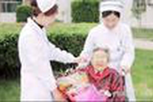 上海探索医疗服务调查 患者最满意:准时开诊 医生查房