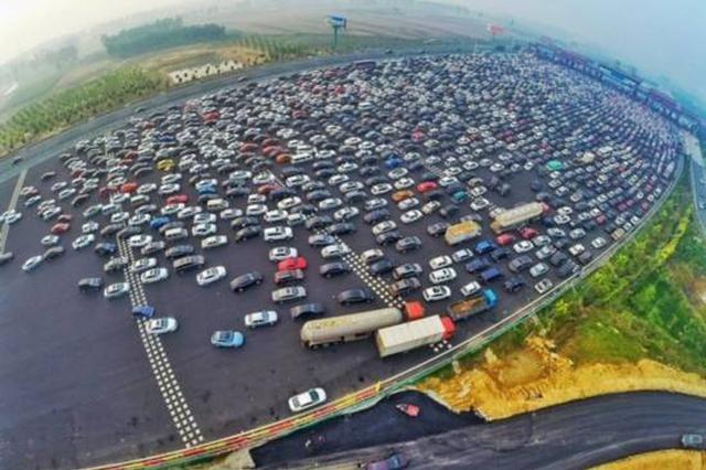 国庆7天高速车流预计966万辆次 易拥堵路段时段一览