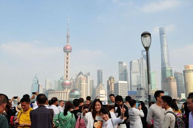 国庆长假上海购物再发力 零售及餐饮销售额增长近一成