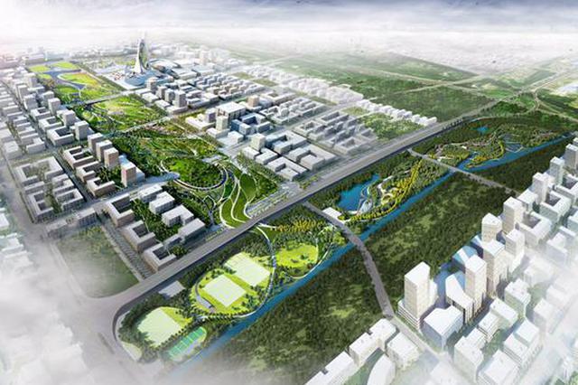 桃浦中央绿地10月底前开放 将成中心城区最大开放式绿地