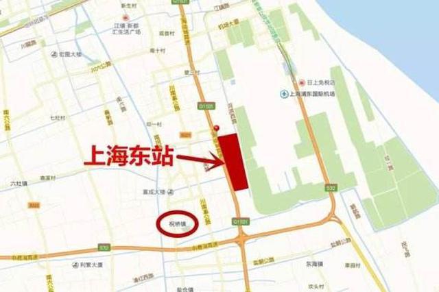 上海东站将开工建设毗邻浦东机场 新客站又迎新兄弟