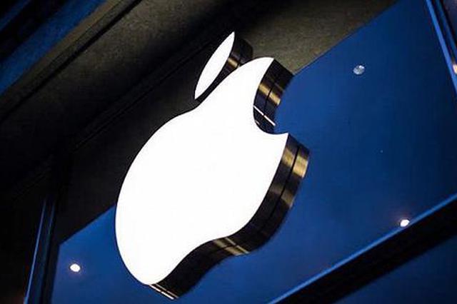 苹果回应账户盗刷:建议开启双重认证保护账户安全