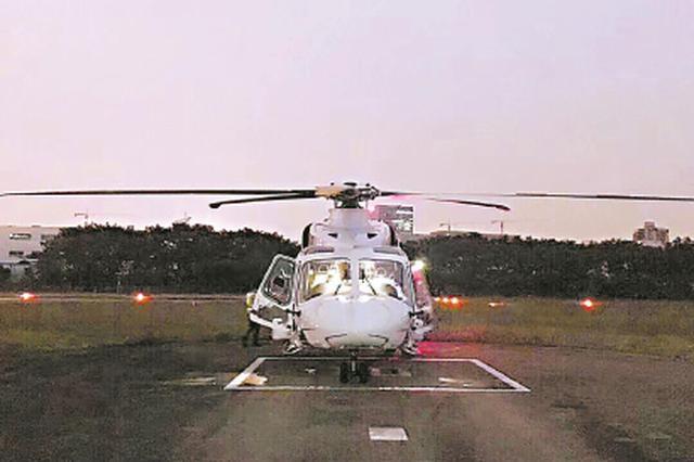 吸睛展品直升机将参展进博会 价值2亿元将于23日抵沪