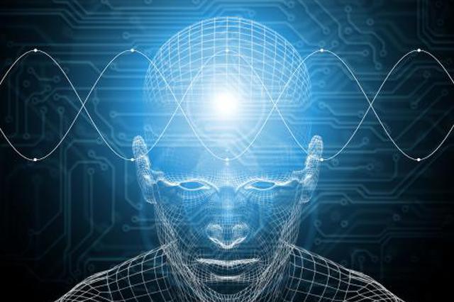 复旦智能科学与技术专业明年招生 高校开启AI学科建设