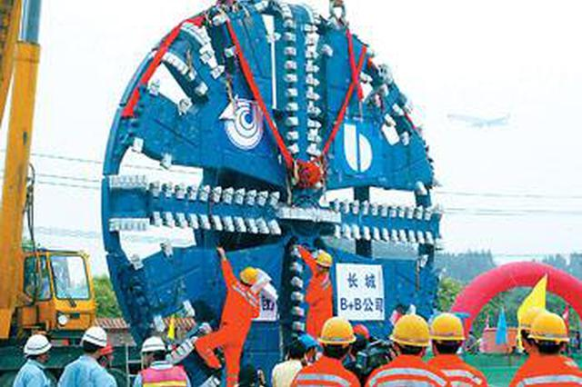 上海无人驾驶盾构明年投用 隧道施工将提速3至5倍