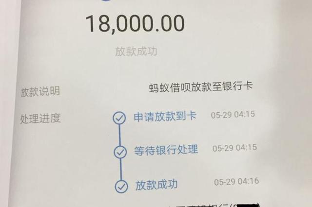 上海捣毁特大电信诈骗团伙 29人被抓全国300多人被骗