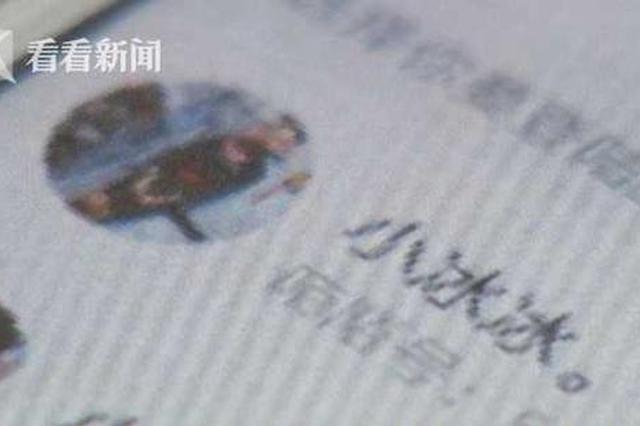 20岁男子冒充空姐 与男子网恋两月诈骗16万元