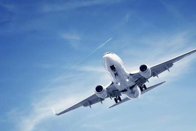 国内特价机票不能退改签破冰:春秋起飞前2小时可退改