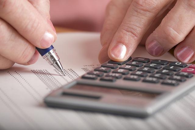 个税专项附加扣除暂行办法公布 专家解读如何抵扣个税