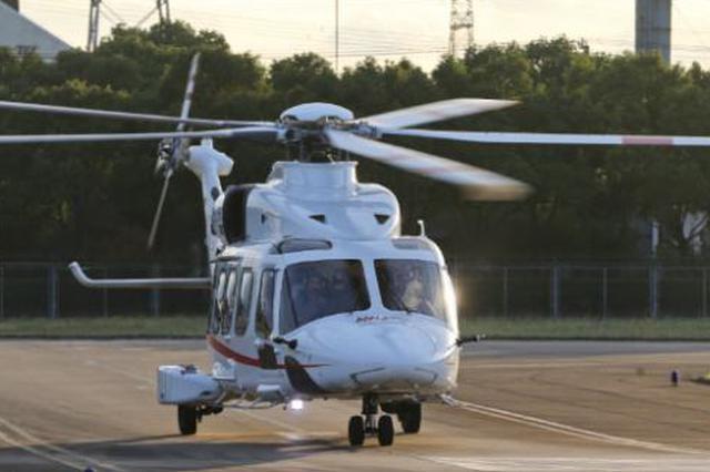 直升机AW189提前飞抵上海 将于进博会上开启中国首秀