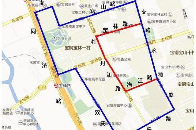宝山部分区域道路本周日交通管制 详细一览