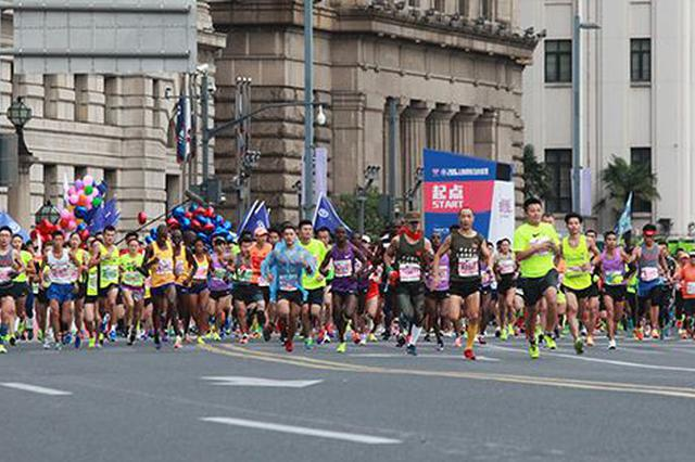 上海国际马拉松赛下月起跑 3.8万名中外跑友将参赛