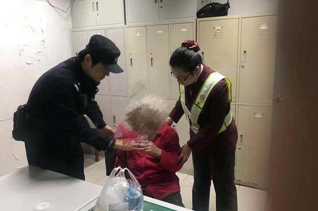 93岁阿婆地铁站走失 仅凭一张购物小票民警找到回家路