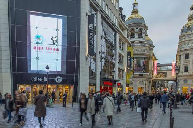 进博会宣传片在全球6座城市点亮 尽显上海都市魅力