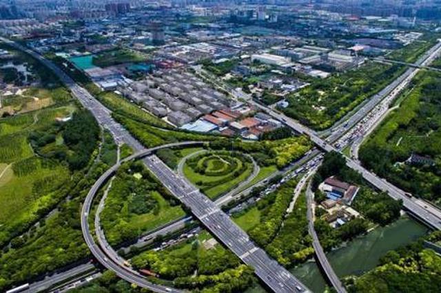 桃浦中央绿地部分建成开放 开放时间9:00至16:00