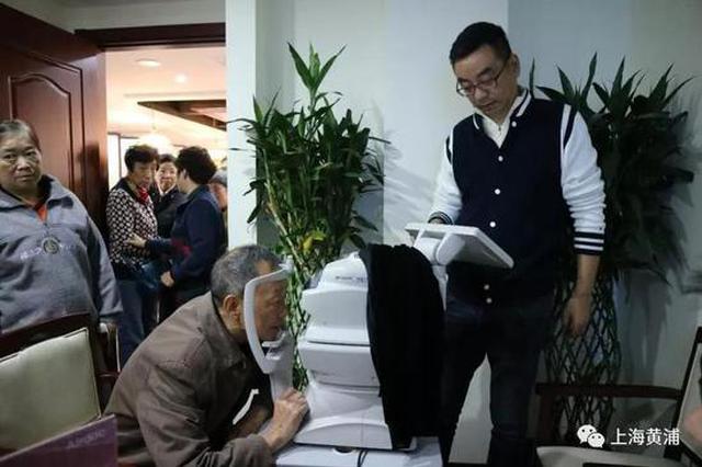 黄浦十家综合为老服务中心投入运营 探索一站式为老服务