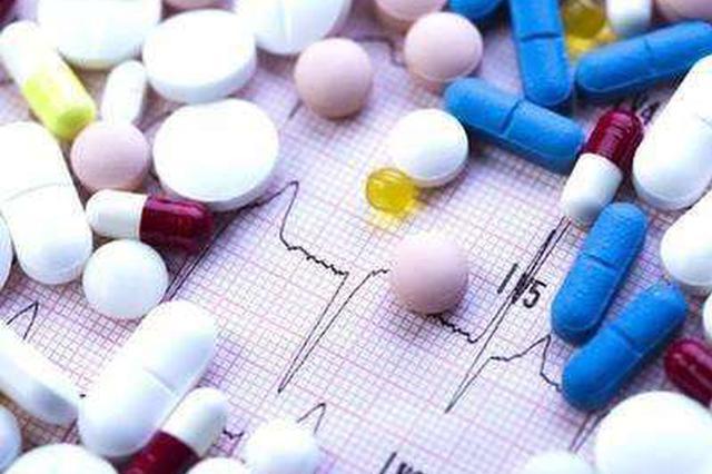 上海出台32条鼓励药械创新 建设生物医药创新研发高地