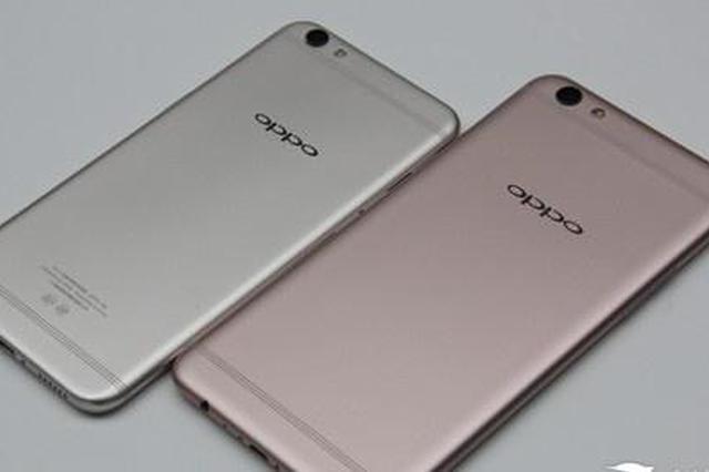 市民实体店花千元买OPPO手机 意外背上数千元贷款
