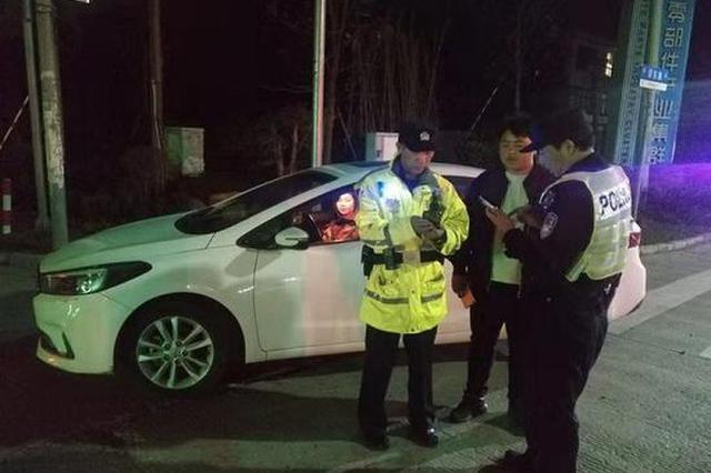 男子无证驾驶载人上路 被罚款1500元处15日以下拘留