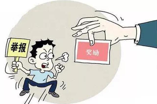 上海捣毁收集恶权势团伙:假装律师维权 网上造谣讹诈