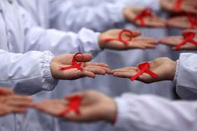 上海12月开展艾滋病检测月活动 3种方式可实现HIV初筛