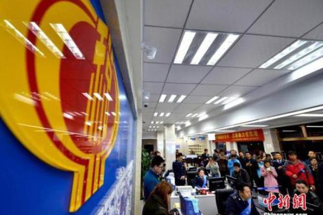 个税改革变化:首月全国减税316亿 民营企业减税幅度大