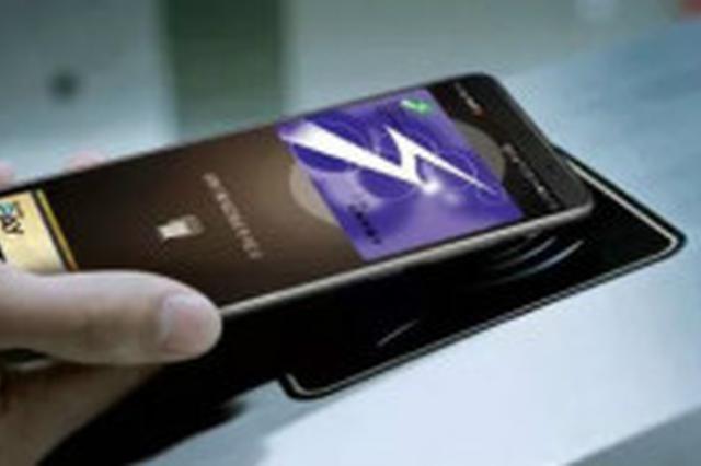 手机交通一卡通开卡费去向成谜 收费标准各异