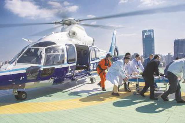 上海航空医疗急救进入公众视野 救援范围越来越广