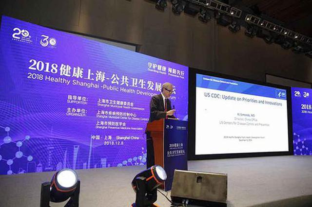上海疾控:12月中旬迎流感高峰 婴幼儿孕妇需注意预防