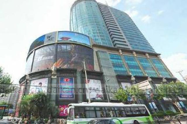 上海飞洲国际一商铺试衣镜突然倒下 6岁女童不治身亡