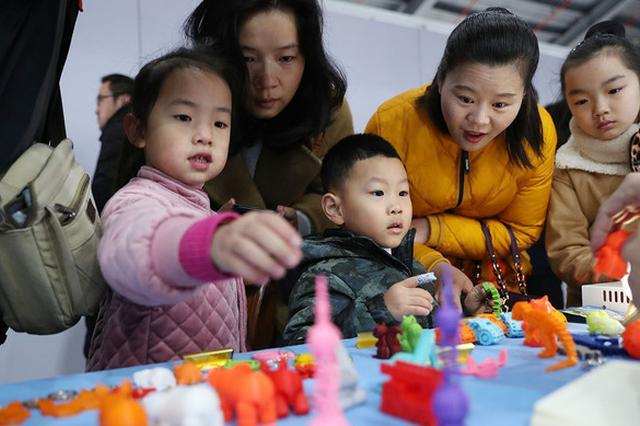 上海首个科普公园今起开园 可亲身体验VR、AR、3D打印