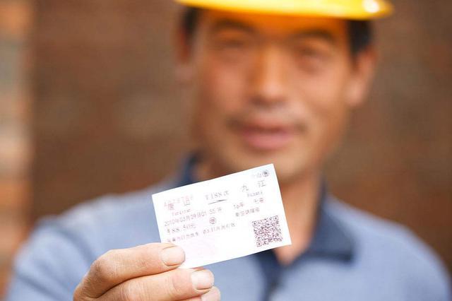 12月23日起可买春运车票 寒假学生火车票全面开售