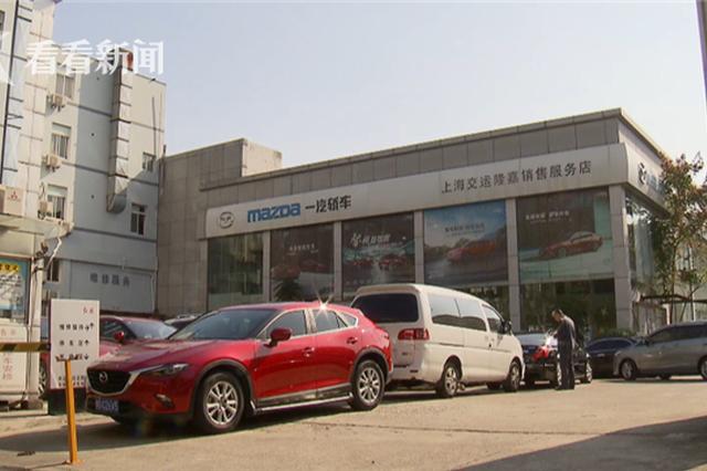 上海交警发现网上追逃人员 巧用工作措施将其控制