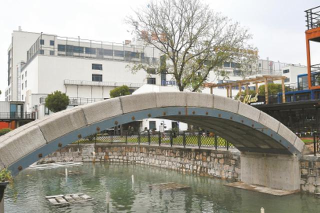 全球最长3D打印混凝土桥亮相上海 即将投入使用