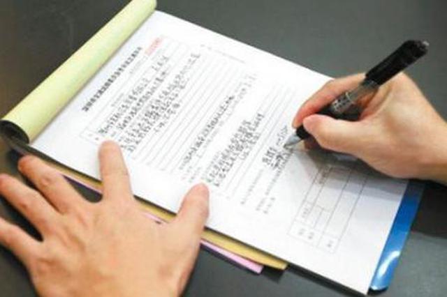 上海对四企业下达整改书 其中三家涉嫌违法违规