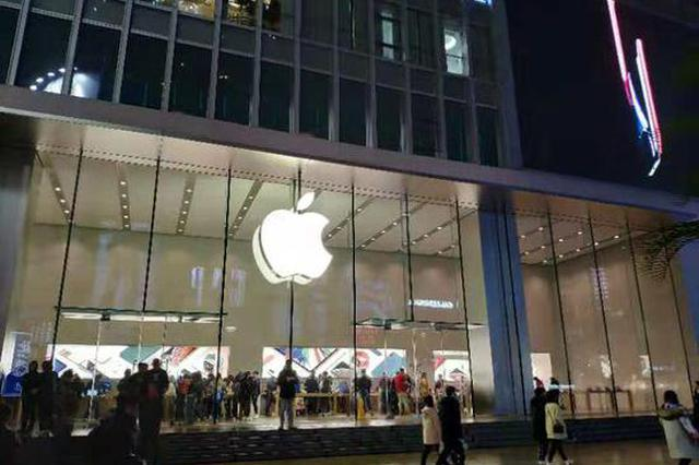 苹果上海旗舰店:未收到禁售令 高通再提强制执行申请