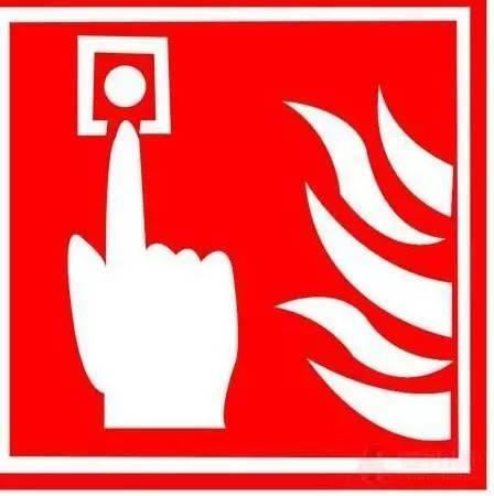 小区深夜现明火冒浓烟 中学生通知130位居民撤离