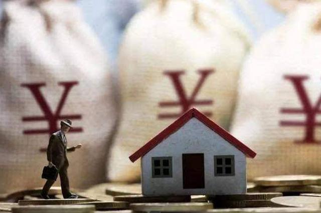 房贷利率或见底:首套房停涨二套房回落 一线城市松动
