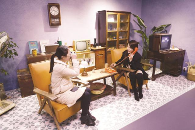 时光博物馆全国巡展首站落沪 重温40年上海奋斗历程