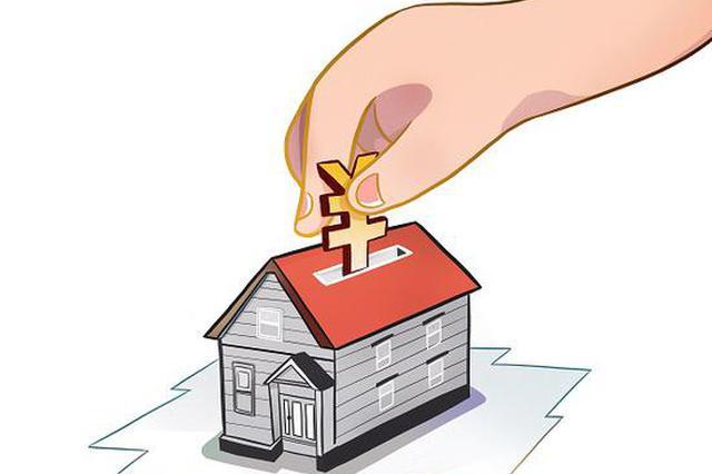 申城11月房价:新房价格环比微涨 二手房持续降温
