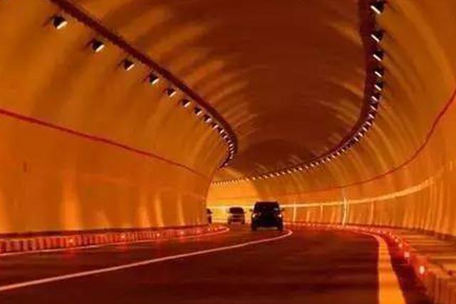 长江隧道内设电子警察查处不开灯 违规将罚款200元