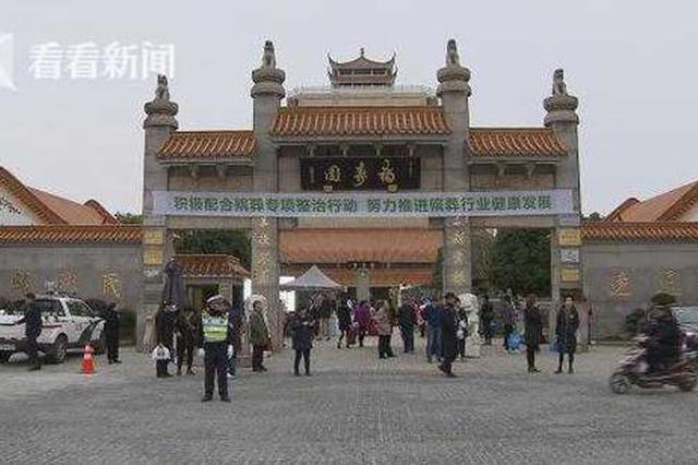 上海进入冬至祭扫高峰期 设免费短驳班车15条